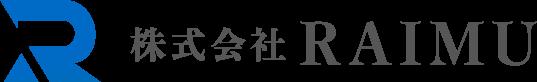 株式会社RAIMU